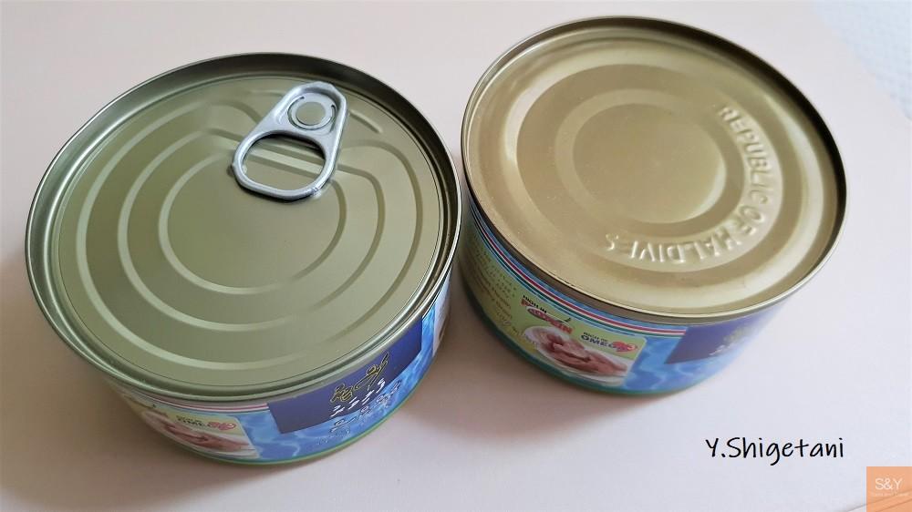 モルディブツナ缶