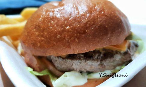 モルディブハンバーガー